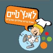 לוגו לאנץ טיים
