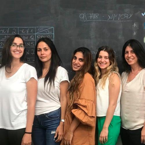 צוות בנות המוקד