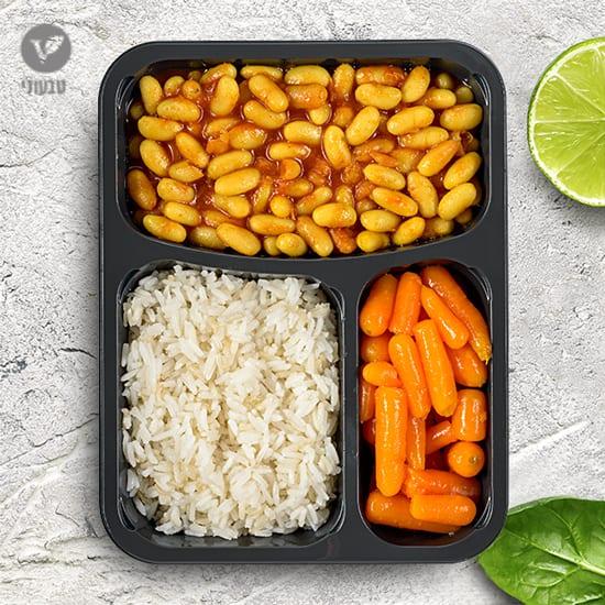 שעועית ברוטב עגניות בתוספת אורז וגזר גמדי מבושל