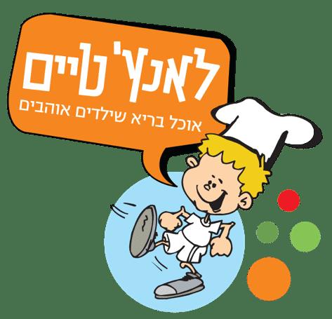 לוגו לאנץ' טיים