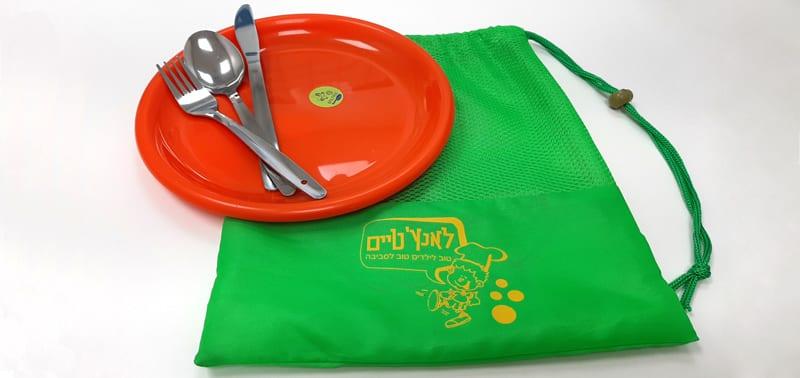 כלי אוכל רב פעמיים לילדי הצהרונים